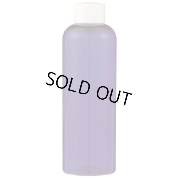 画像1: 青色樹脂ボトル 200ml (1)